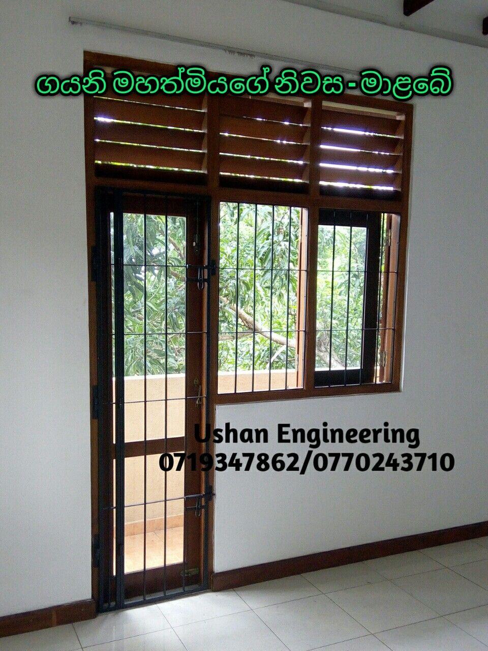 Grill Design Sri Lanka Window Grill Steel Grill Design Sri Lanka Metal Gates Design Steel Grill Design Grill Design