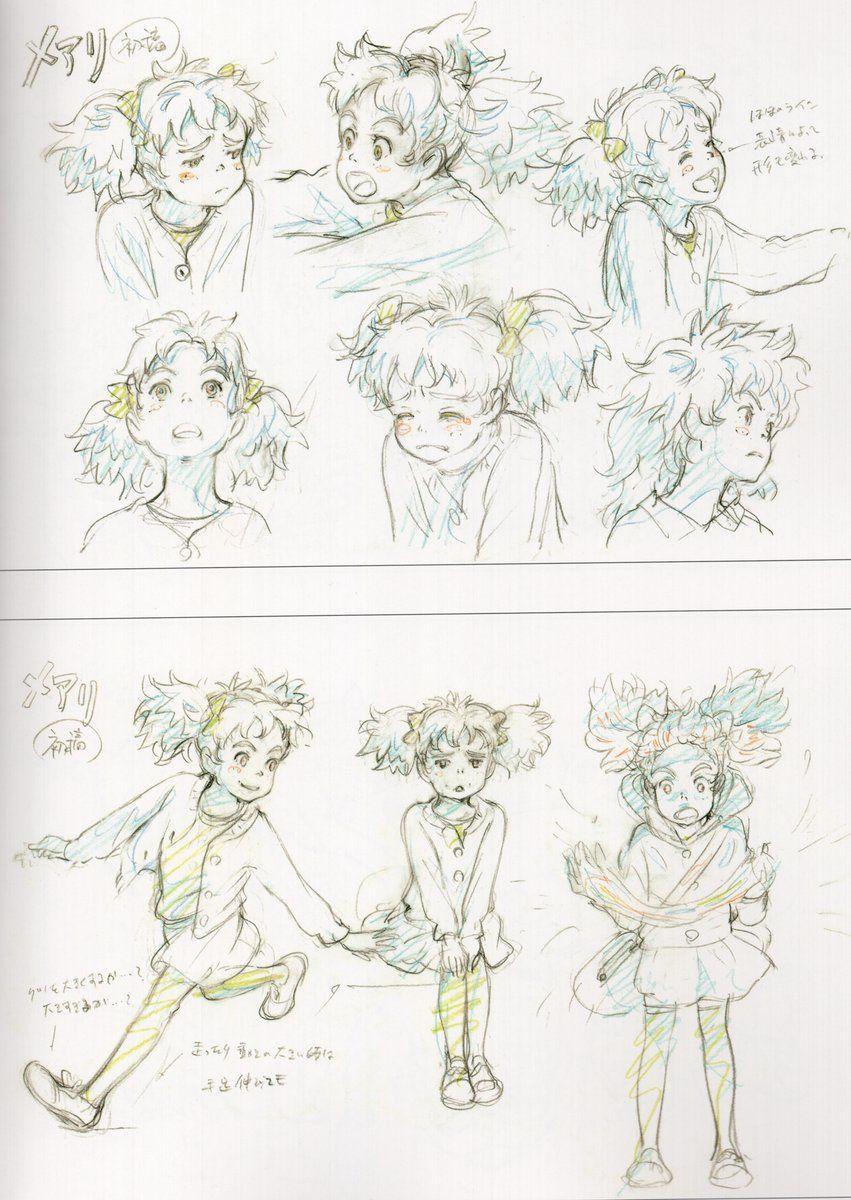 Twitter Studio Ghibli Characters Ghibli Art Disney Concept Art
