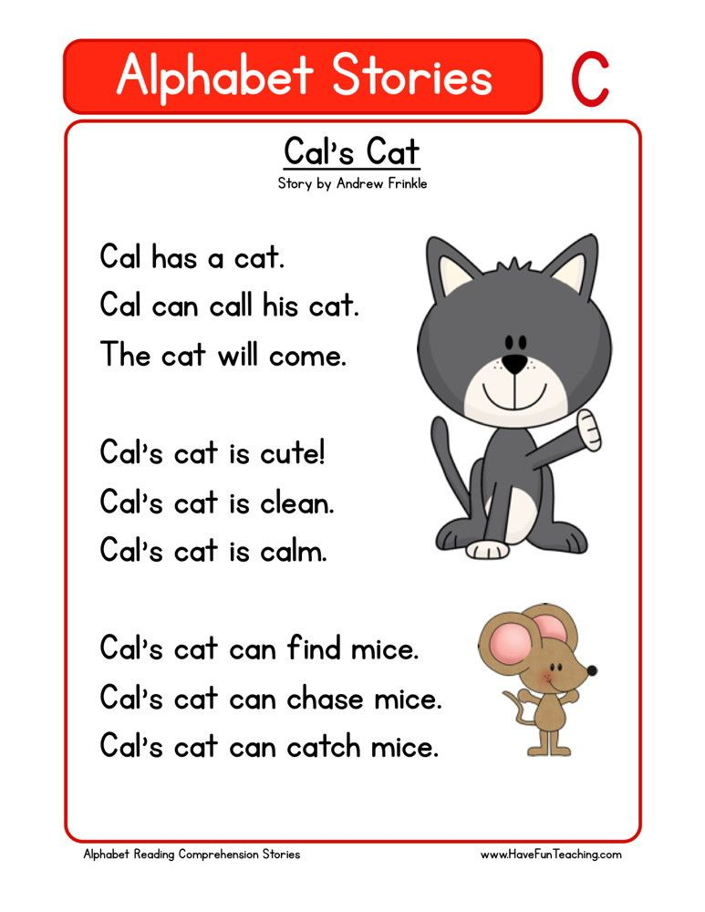 Reading Comprehension Worksheet - Cal's Cat | stories | Reading ...