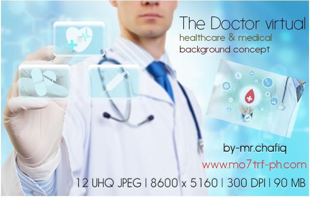 ستوكات خلفيات طبية رقمية Medical Background Medical Background Virtual Healthcare Medical