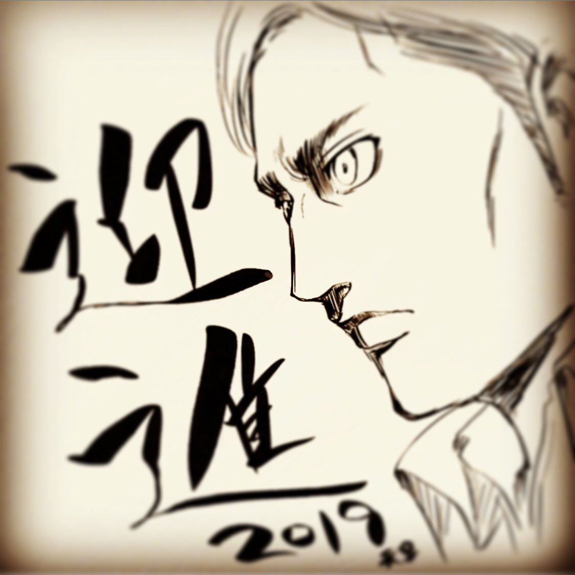 Attack on Titan Duplicate Autograph Erwin Smith 13x13cm Anime NFS Japan F//S #
