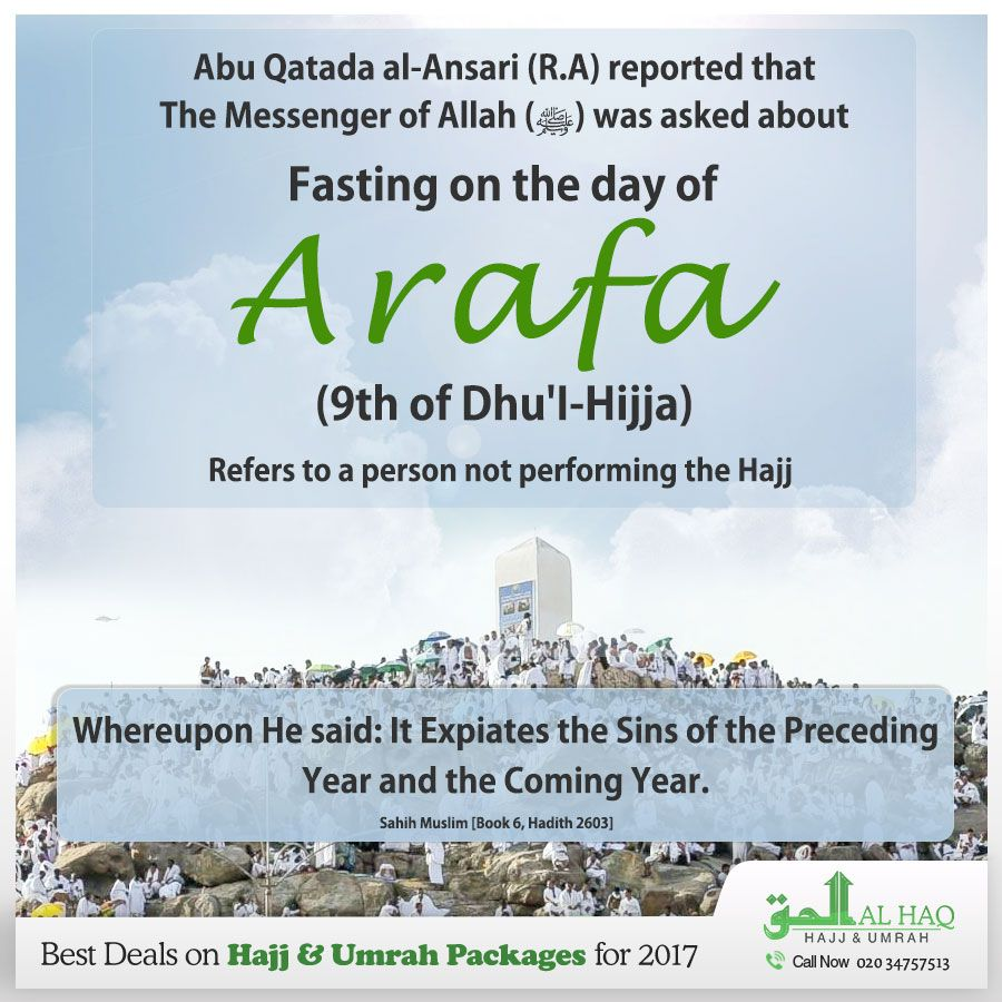 Hadith Refers to a person not performing the #Hajj  Abu