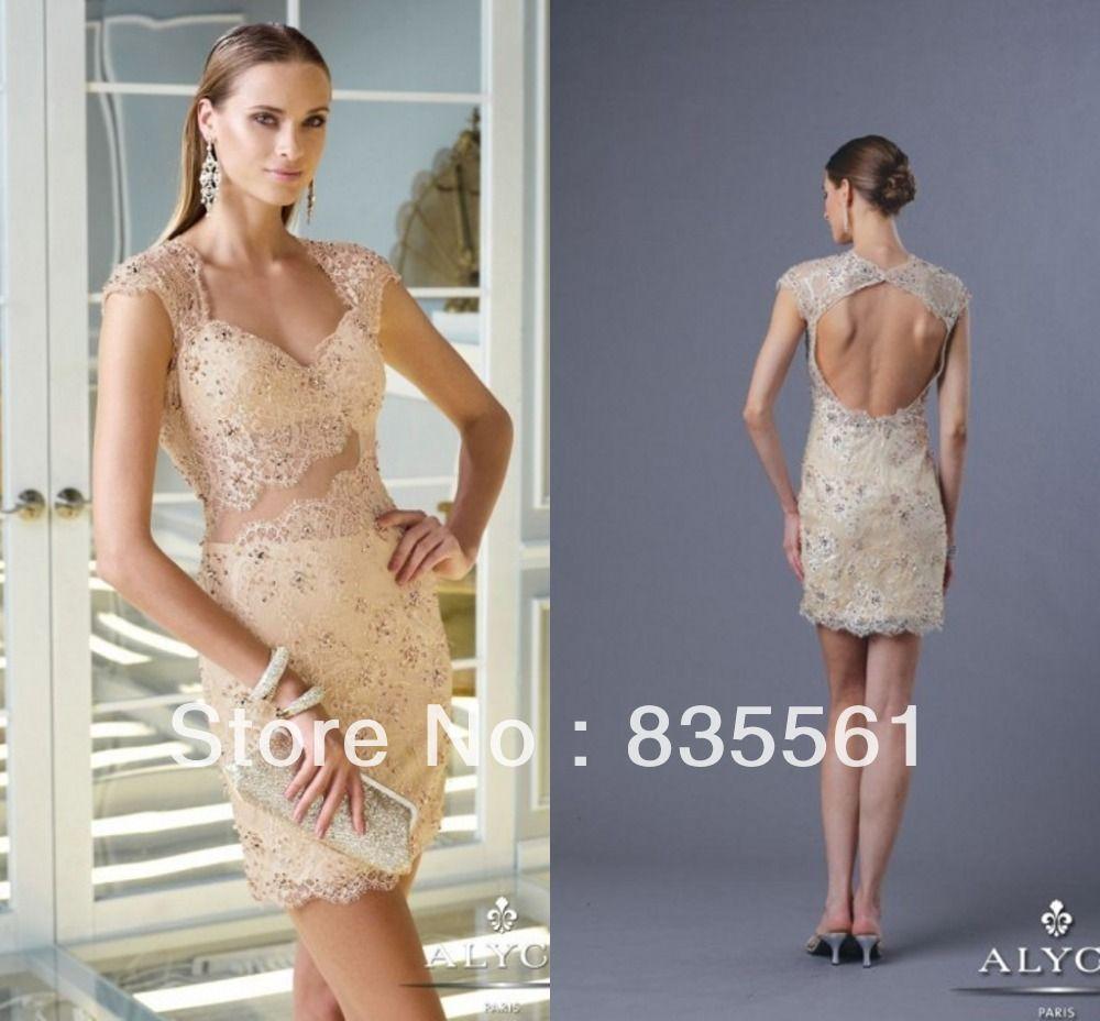 Nude short prom dresses shiny beaded sequins appliques mini sheer