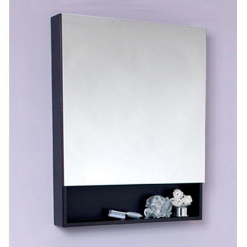Espresso Bathroom Medicine Cabinet. Fresca Small Espresso Bathroom Medicine Cabinet With Small Bottom Shelf Fmc6124es
