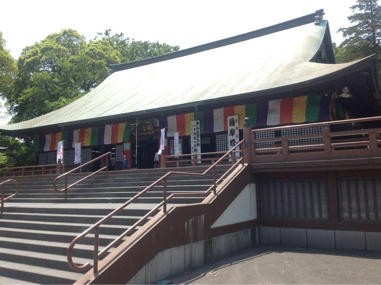 Kawagoe Castle Hommaru Goten #Japan #Kawagoe #Edo