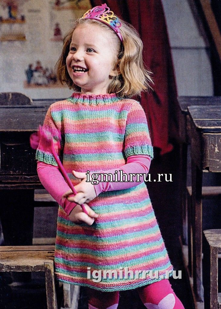разноцветное полосатое платье для девочки 15 5 лет вязание спицами