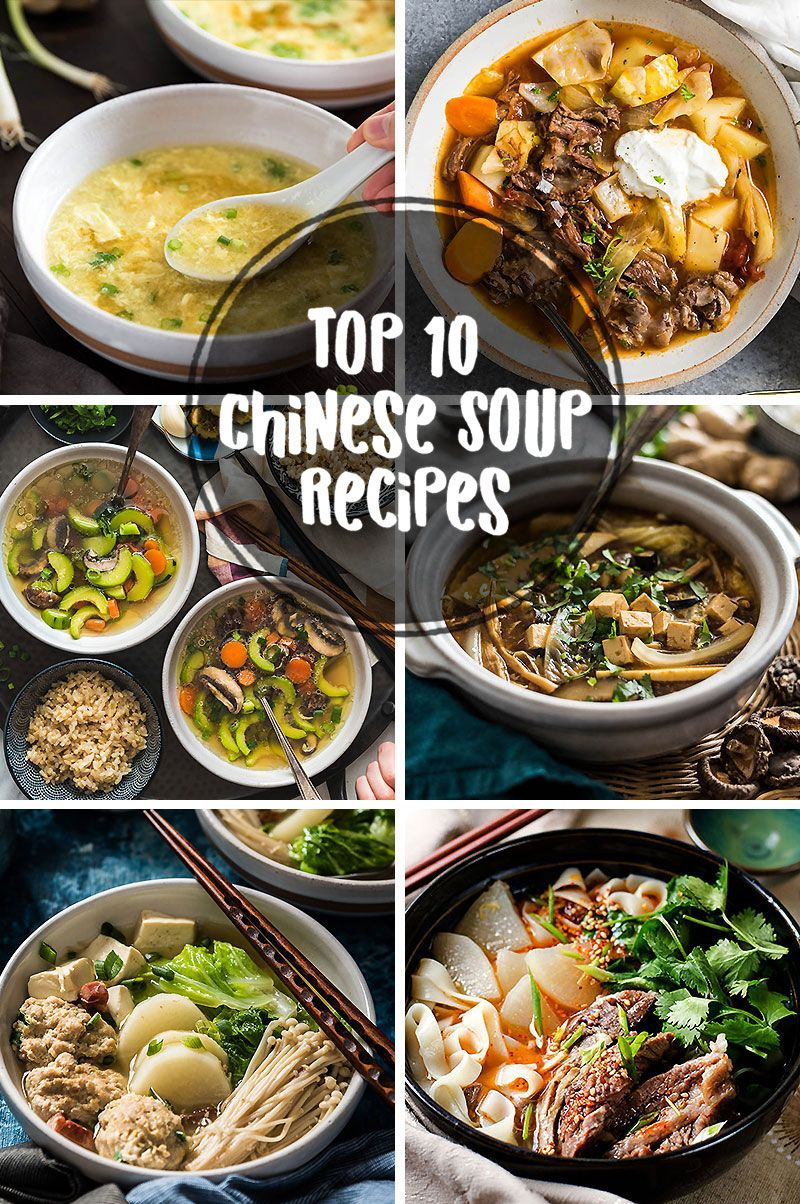 Top 10 Chinese Soup Recipes That Get You Through Winter Try Out These Top 10 Chinese Soup Recipes Chinese Soup Recipes Easy Chinese Recipes Best Soup Recipes