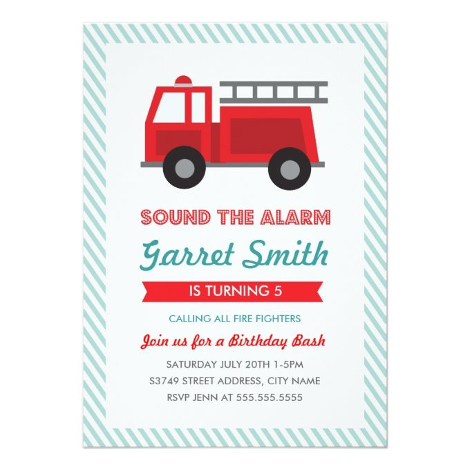 "All Fired Up Kids Birthday Party Invitation 5"" X 7"" Invitation Card"