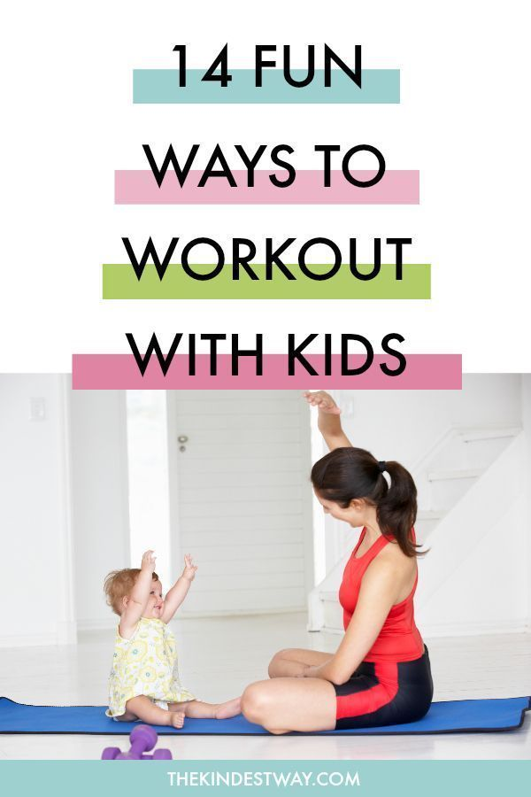 14 Fun workouts you can do with your kids! | Exercise And Fitness Tips | #exercise #fitness #fitness...