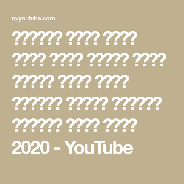 كرومات محمد سالم اغار اغار تصميم شاشه سوداء بدون حقوق ريماكس اغنيه احالات اوتساب محمد سالم 2020 Youtube In 2021 Youtube Hindi Old Songs Refined Oil