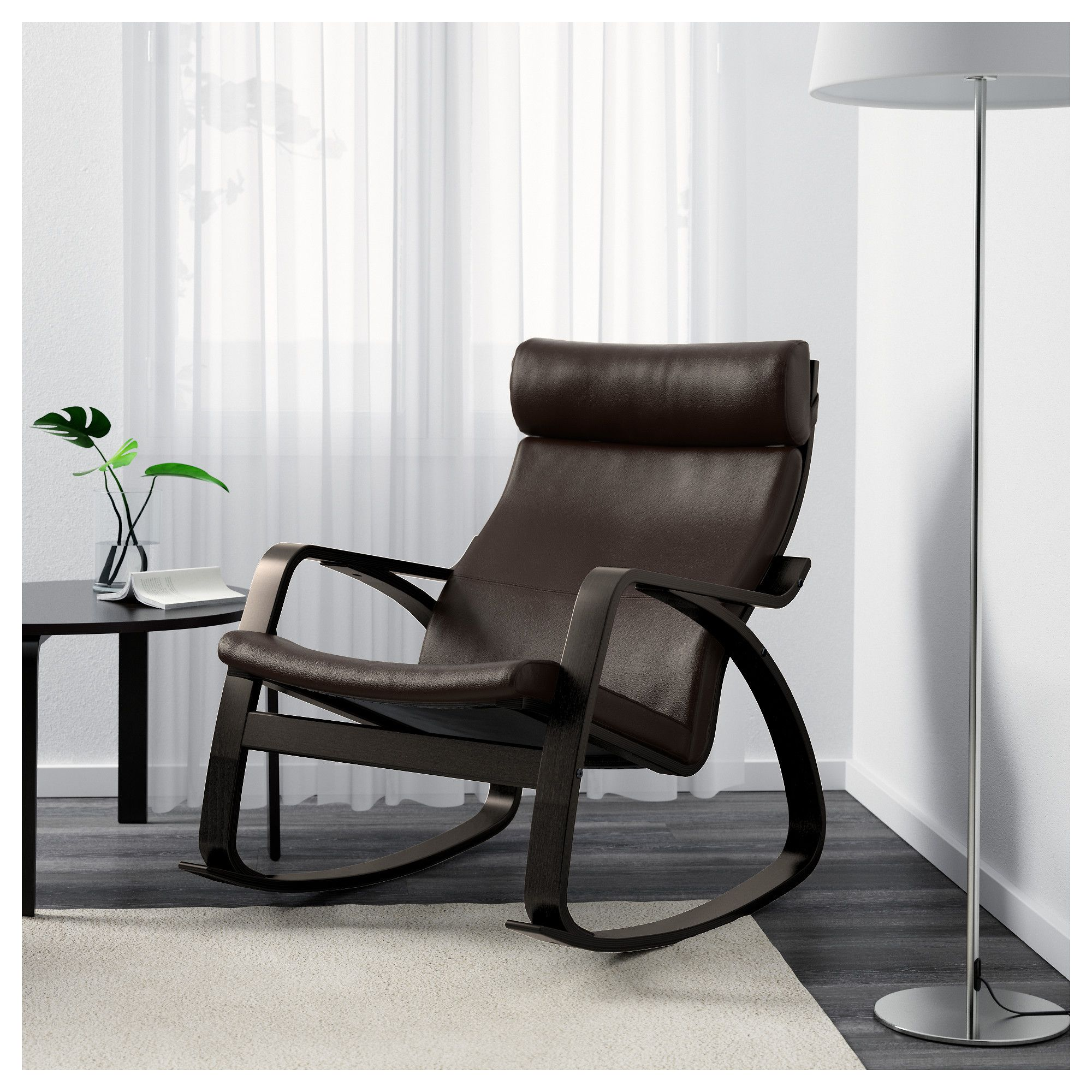 US Furniture and Home Furnishings Rocking chair