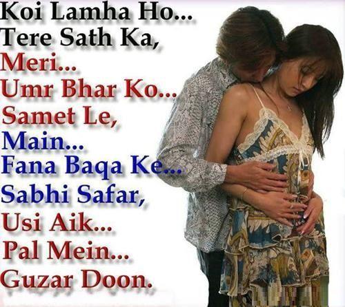 Hindi Shayari Image Free Download Funny Quotes For Teens Funny Quotes Tumblr Super Funny Quotes