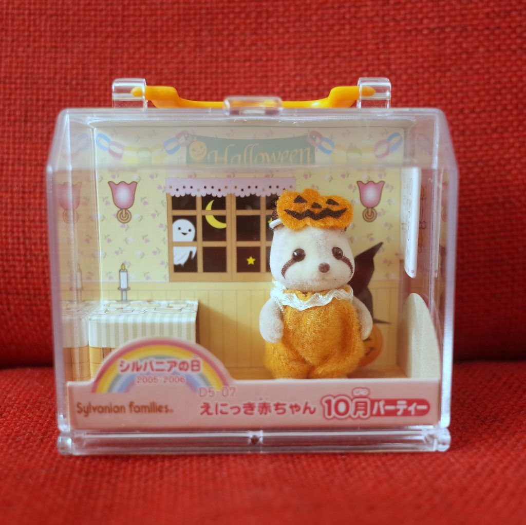 Dolls are not included Sylvanian Families SE-155 Family Garden Set Japan