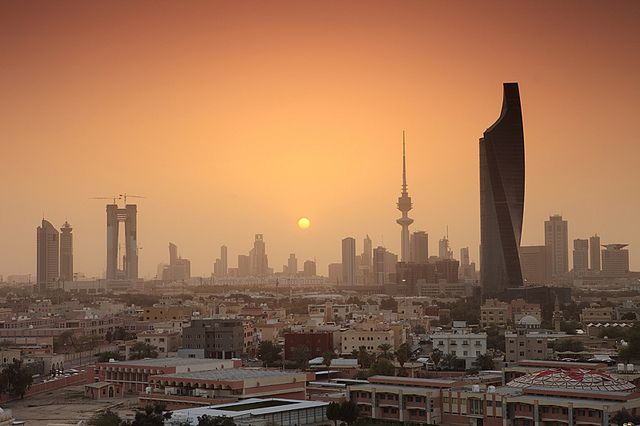 Kuwait City Skyline Sunset Kuwait City City Skyline Skyline