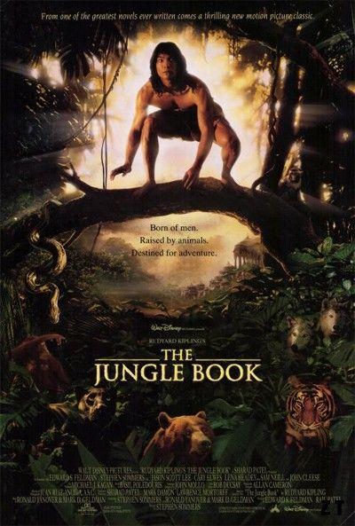 Chercher Zone Telechargement Site De Téléchargement Gratuit Jungle Book Movie The Jungle Book 1994 Jungle Book