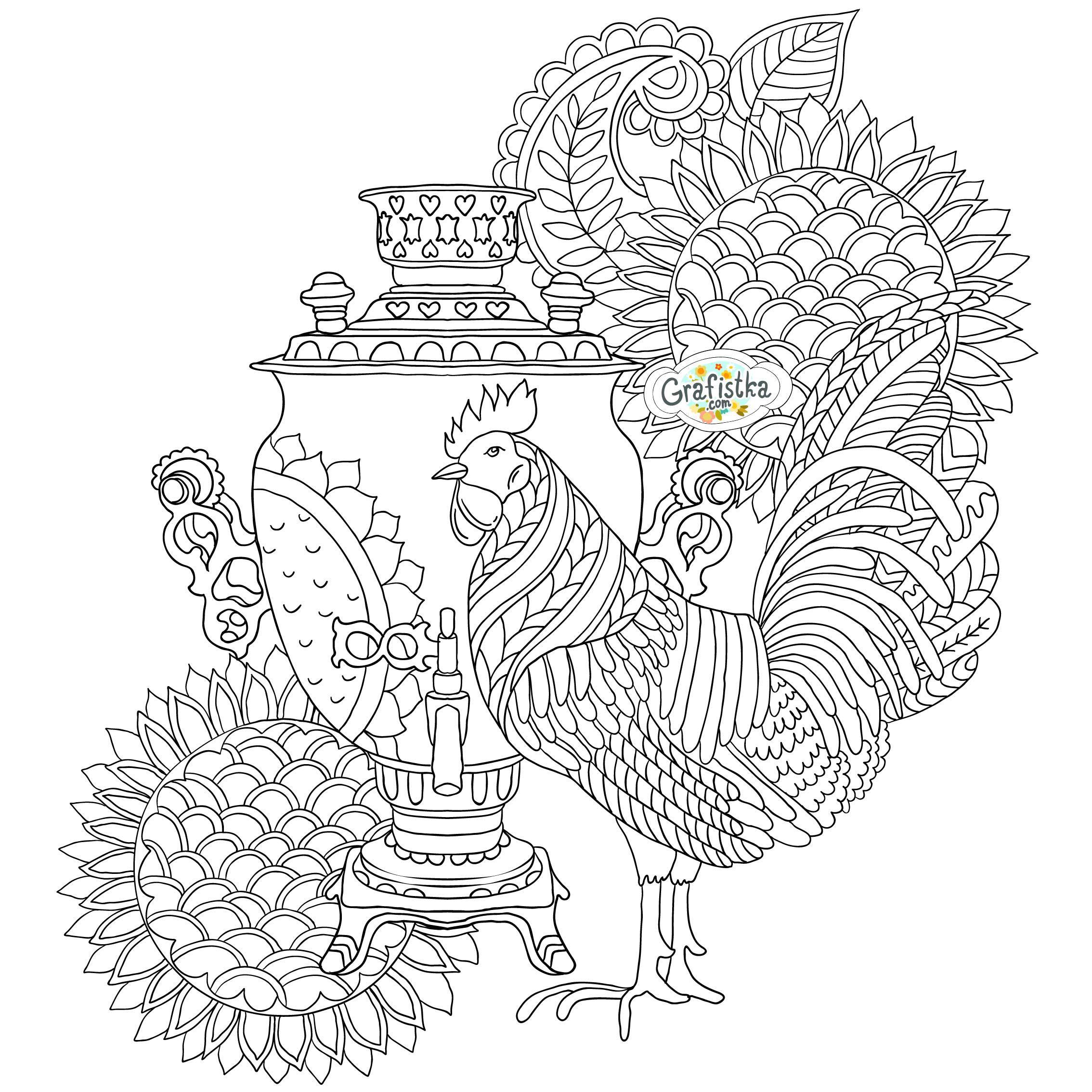 Скачать раскраску с петухом и самоваром | Coloring pages ...