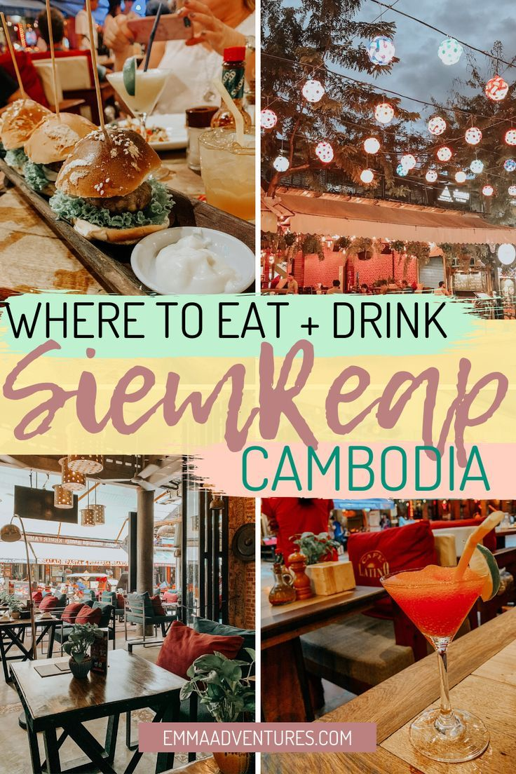 The ultimate guide to the best restaurants, cafes and bars in Siem Reap, Cambodia. The best foodie guide to Siem Reap, read it now! #siemreap #cambodiatravel #southeastasia