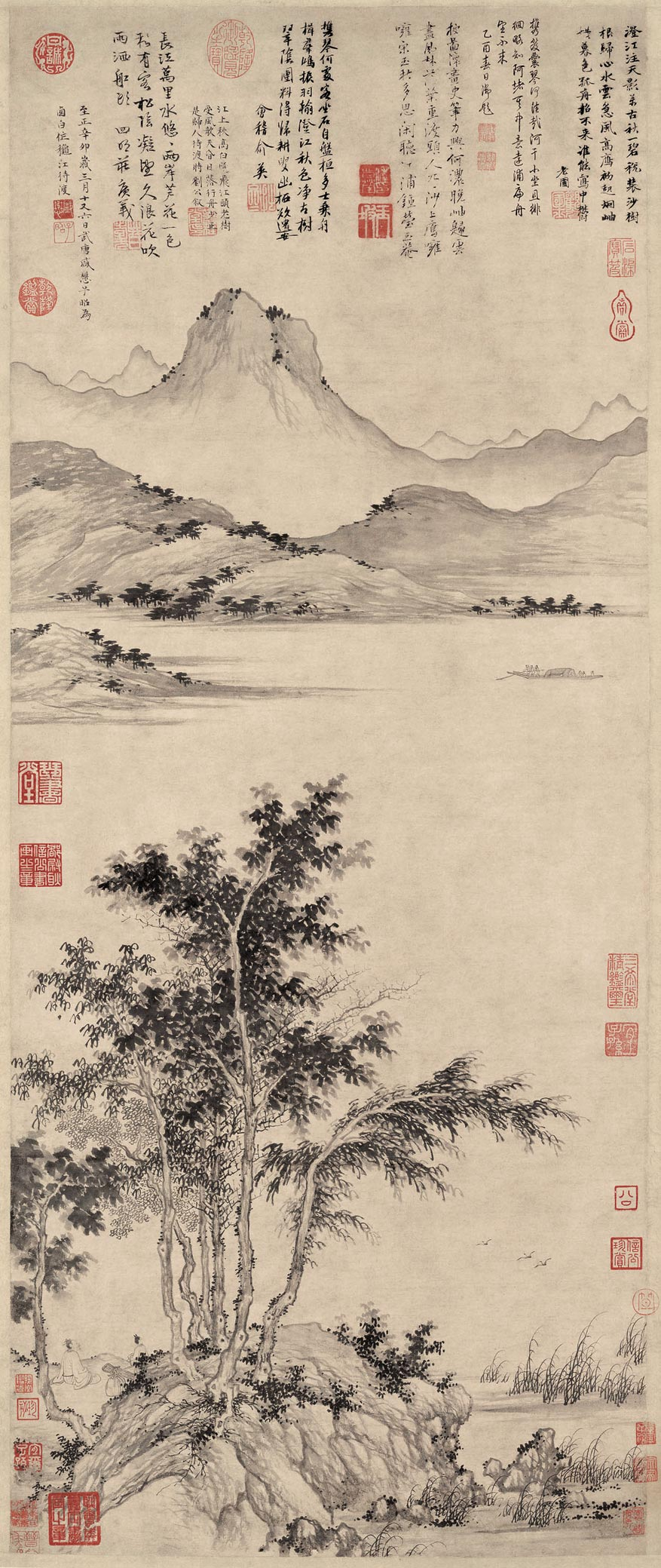 Sheng Mao Chinese Landscape Art China