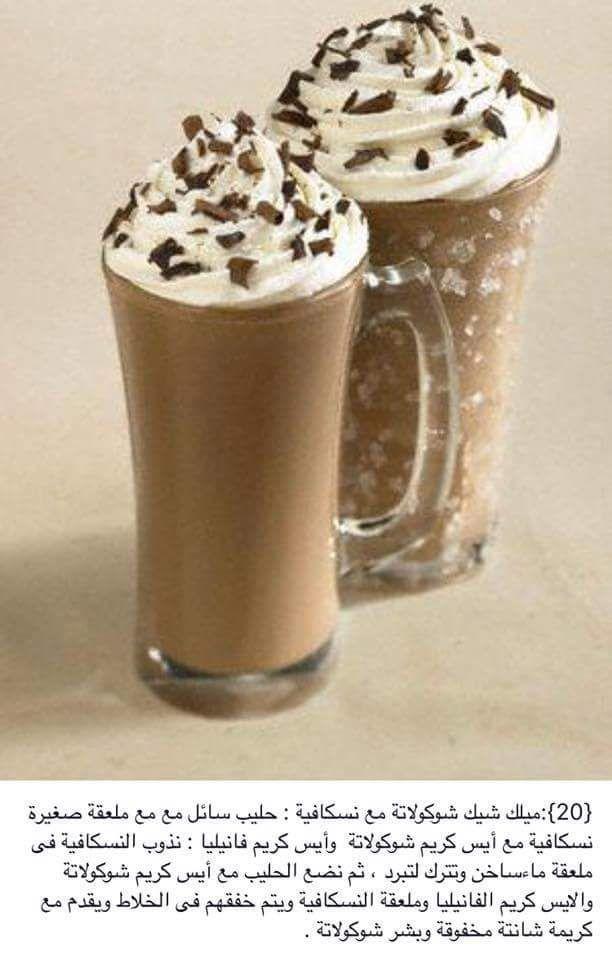 12295431 1209960629031168 3625358357016879610 N Jpg 612 960 Starbucks Recipes Coffee Drink Recipes Dessert Recipes