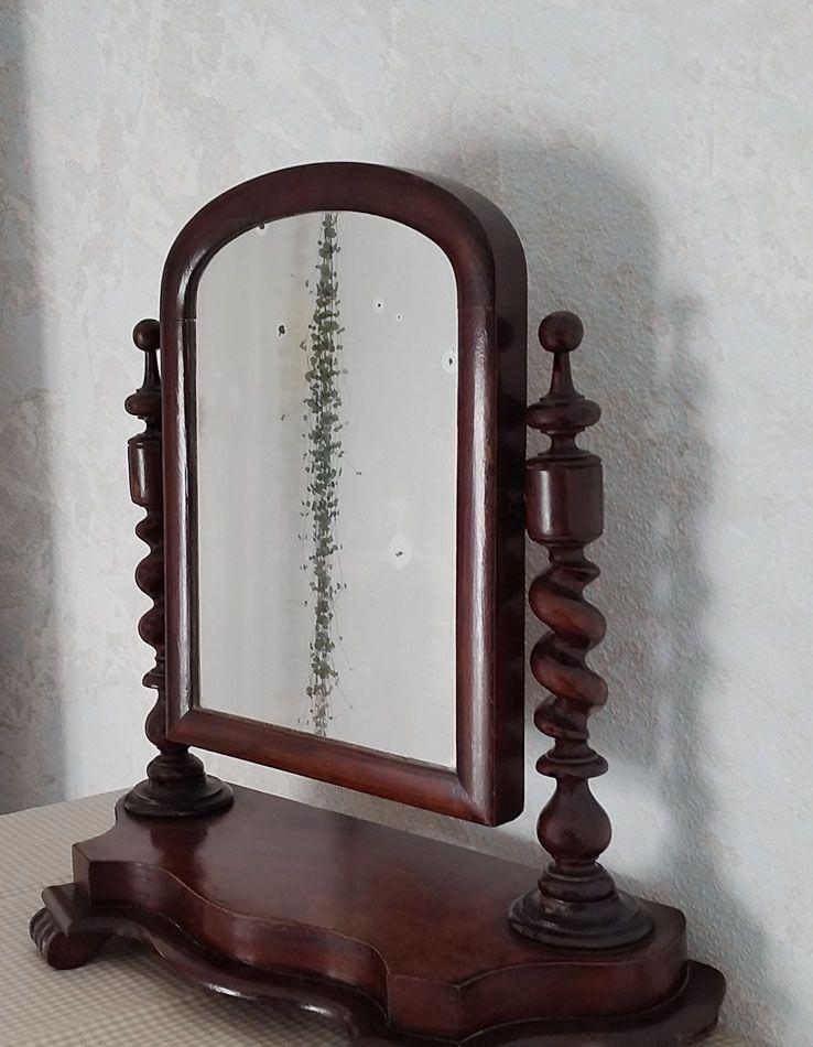 Psyche Victorien En Acajou Miroir Debut Xixe Siecle Brocanthier Com Miroir De Table Acajou Miroir