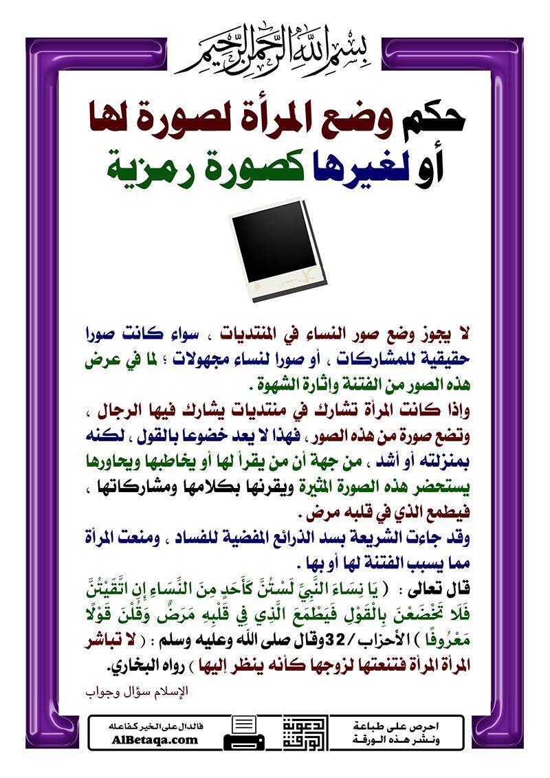 كفارة الزنا في الاسلام