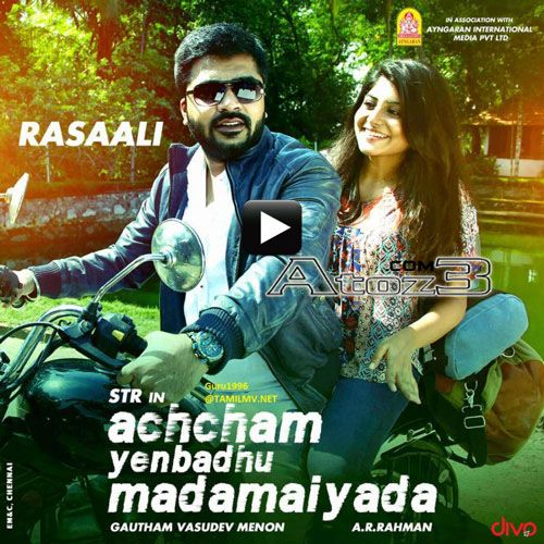 Pin By Anu Sudheen On Me Songs Mp3 Song Download Movie Songs