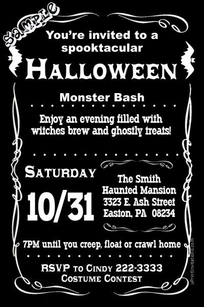 halloween birthday party invitations get these invitations right