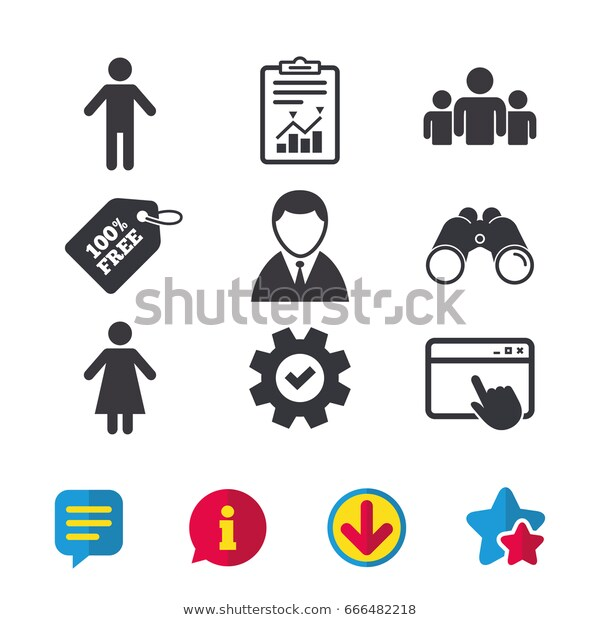 Businessman Person Icon Group People Symbol Stock Vector Royalty Free 666482218