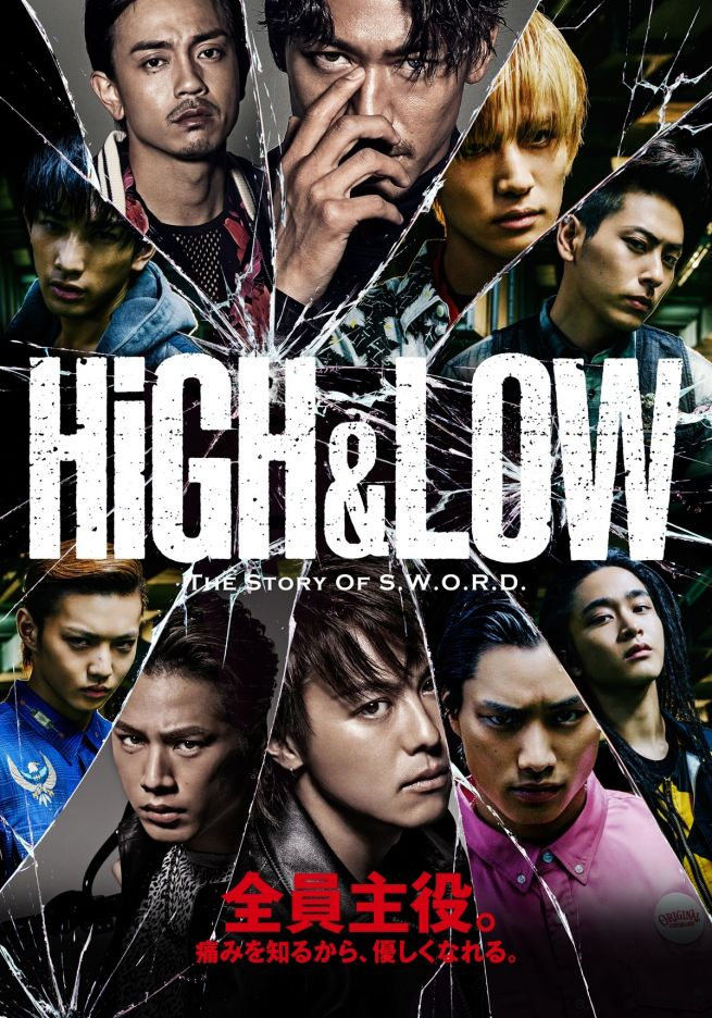 High & Low - The Story of S.W....