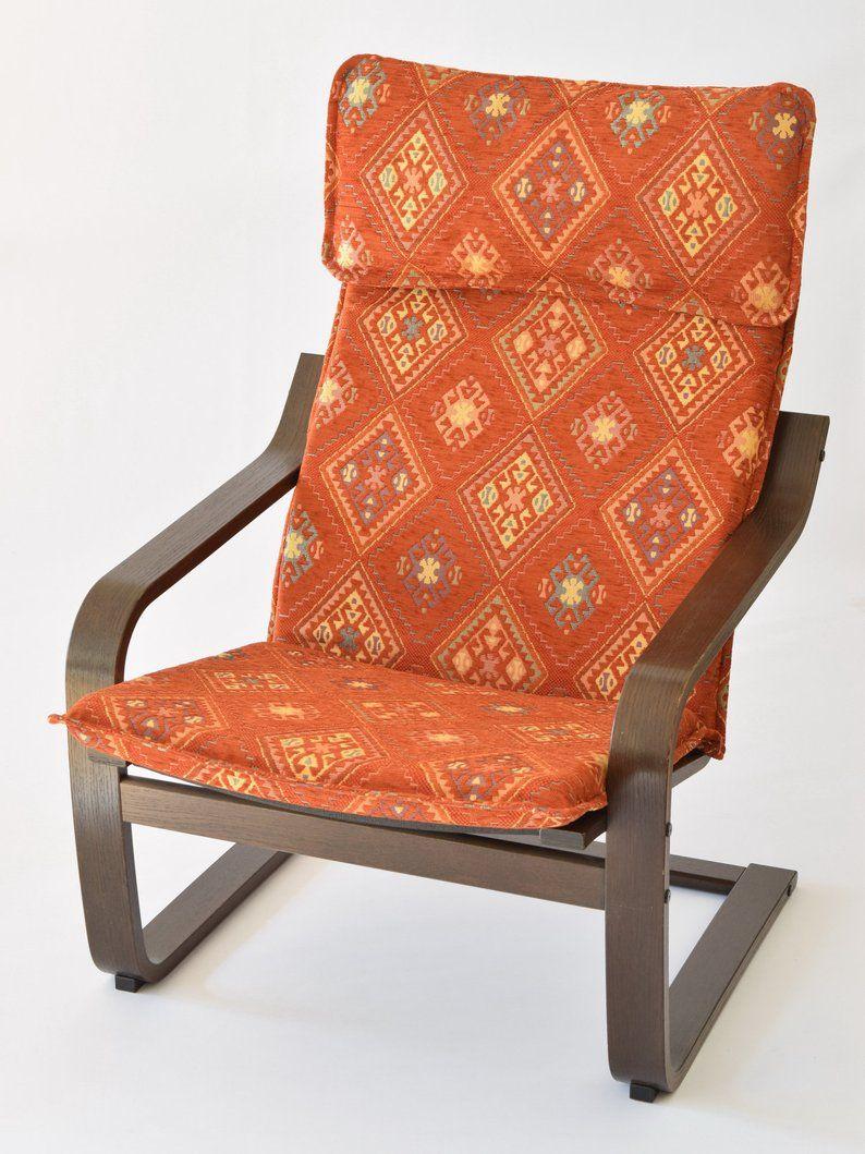 Poang Cushion Cover F17 Ikea Poang Chair Cover Poang Chair Cushion