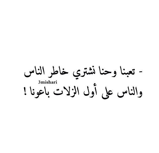 للأسف الشديد Calligraphy Qoutes Arabic Calligraphy