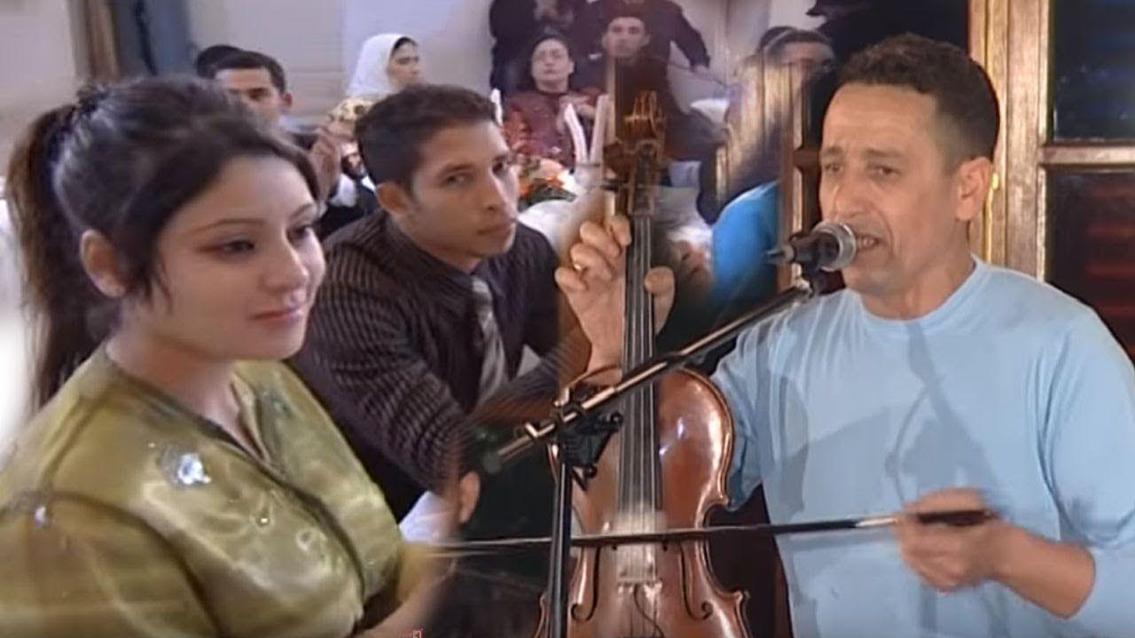 Ahouzar Ach Dani Ntiq Biha Music Maroc Chaabi Nayda Hayha Jara A