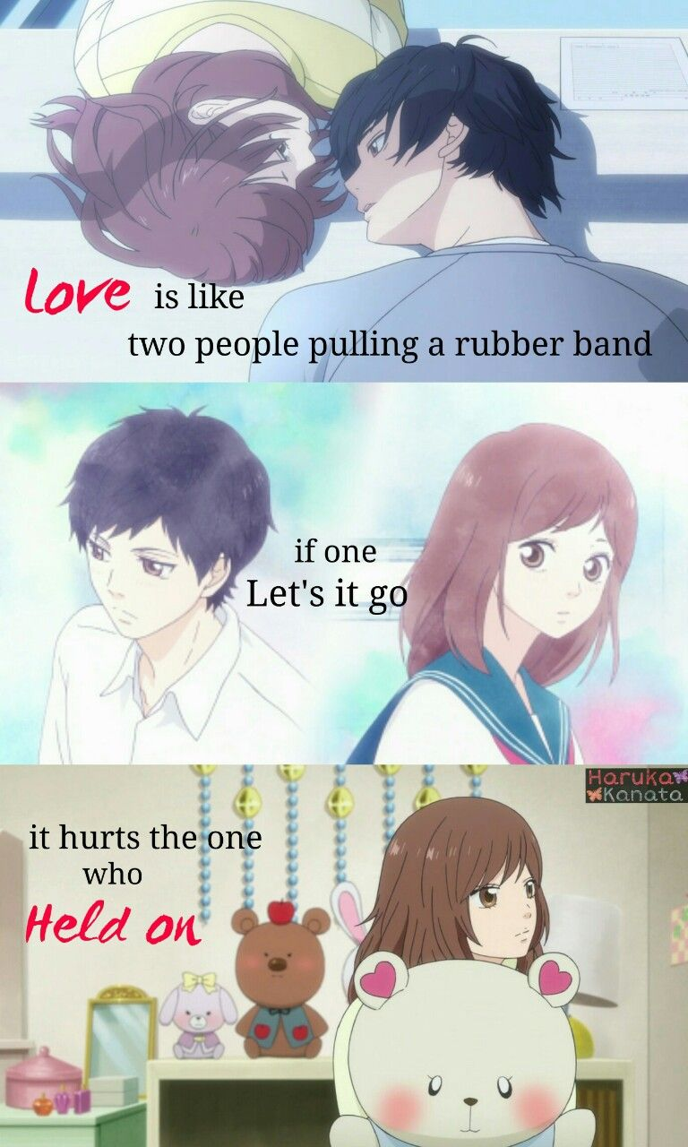 Ao Haru Ride Quotes Pinterest Frases Tristes Frases