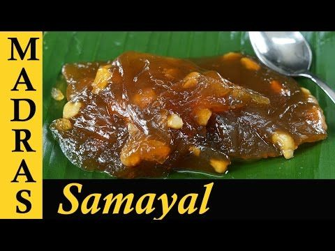 Thirai video tirunelveli halwa recipe in tamil madras samayal in this video we will see how to make tirunelveli halwa recipe in tamil this halwa is very famous in the district of tirunelveli in tamil nadu forumfinder Images