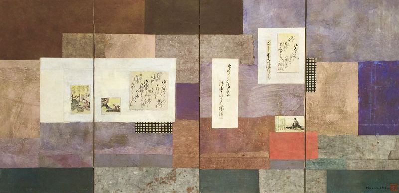 Paul Horiuchi | Woodside / Braseth Gallery