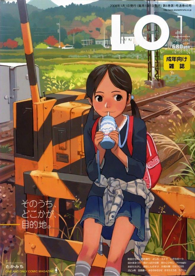 Takamichi  Tumblr   , Lo, -8396