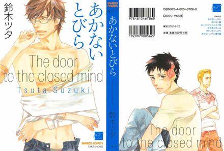 Akanai Tobira by SUZUKI Tsuta.  Ahh the main character is such a smexy bully <3 <3  mochiburimanga.com