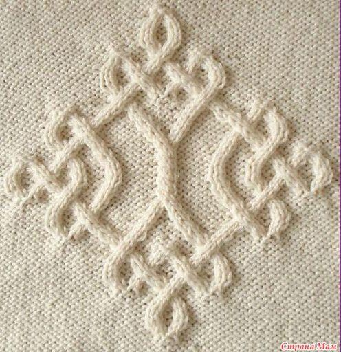 Motivo celta   knit/crochet   Pinterest   Celta