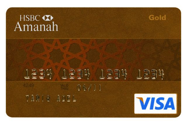 Example of a Sharia-compliant Visa Credit card. This credit card ...