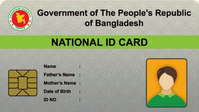 New web service for NIDs to be launched today Voters