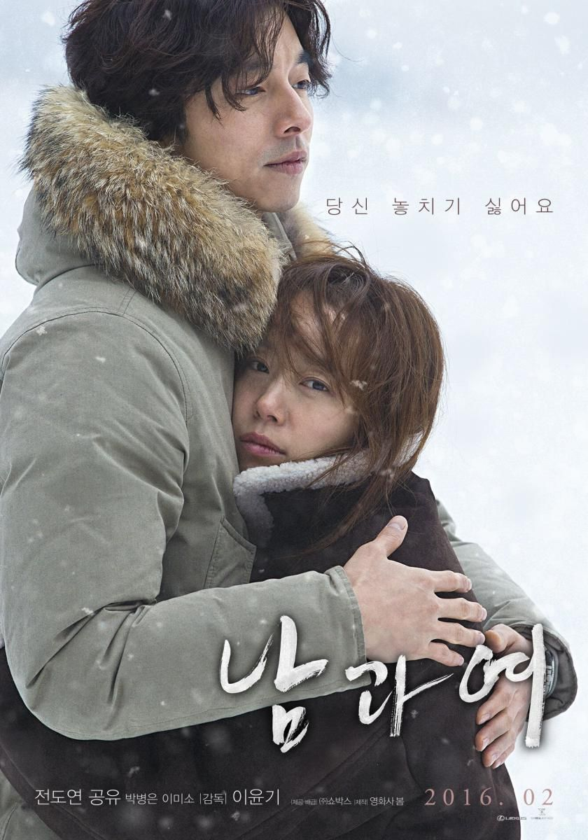 A Man And A Woman Online 2016 Español Latino Descargar Pelicula Completa La Coreana Sang Min Via Peliculas Coreanas Romanticas Películas Completas Peliculas