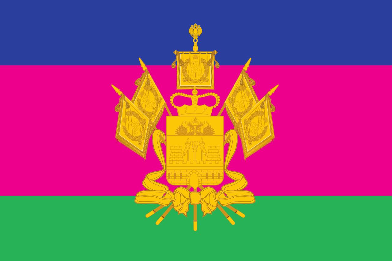 Krasnodar Krai More Pins Like This At Fosterginger Pinterest Krasnodar Flags Of The World Flag