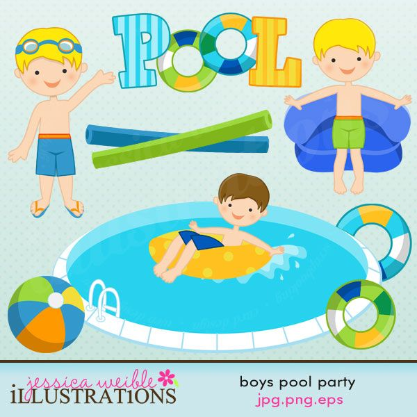 Boys Pool Party graphic set comes with 11 cute pool party cliparts