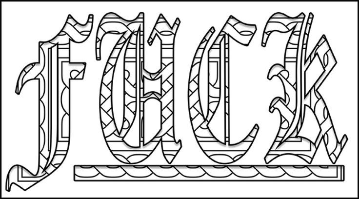 Swear Word Printable Adult Coloring Pages | Printable ...