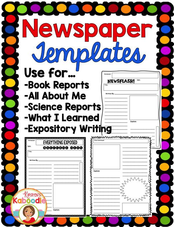 Newspaper Templates Writing Assessment Expository Writing And