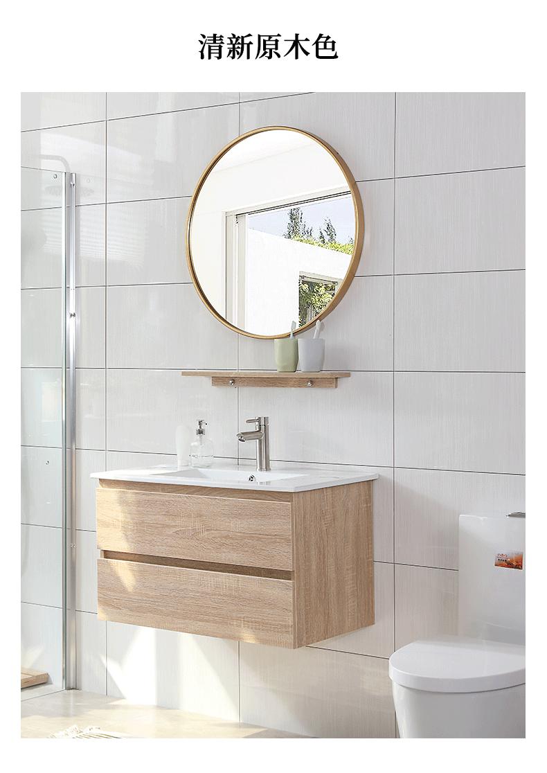 简约浴室柜组合吊柜实木免漆洗手盆柜洗脸盆卫生间洗面盆柜洗漱台 淘宝