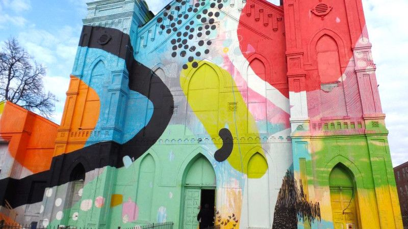 Image for 7 Outdoor Murals in D.C. You'll Want to Instagram Immediately article