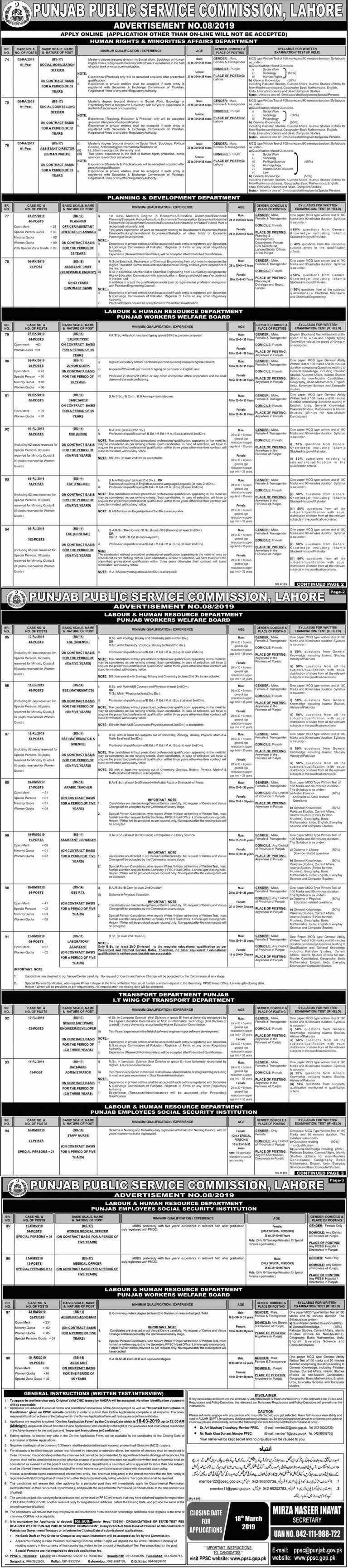Jobs in Punjab Public Service Commission Public service