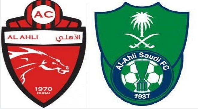 مبارة الاهلي السعودي والاهلي الاماراتي في دوري ابطال اسيا اليوم بث مباشر السعة 10 بتوقيت السعودية Vehicle Logos Juventus Logo Team Logo