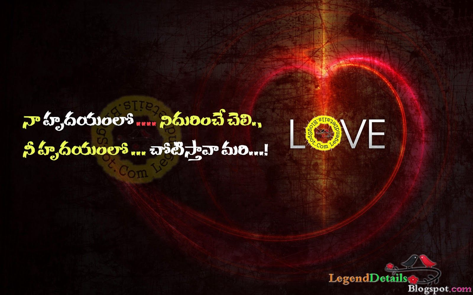 Telugu Love Sms With Hd Images Heart Touching Telugu Love Sms